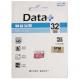 مموری میکرو اس دی برند Data Plus 32G